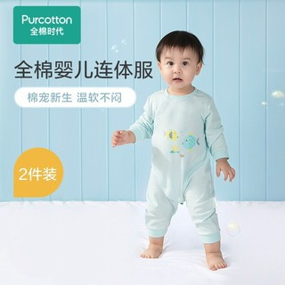 PurCotton 全棉时代  婴幼儿纯棉长袖连体衣爬服  2件装
