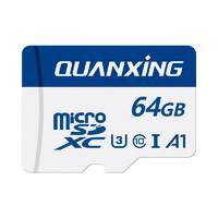 QUANXING 铨兴 microSD存储卡 64GB(UHS-I、U3、A1)