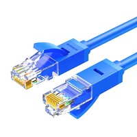 HONGDAK 鸿达 超五类网线 0.5米