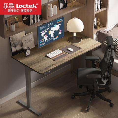 乐歌电动升降电脑桌站立式台式办公桌简约家用E2升降桌灰木纹色1.4m桌面