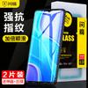 闪魔 适用于小米红米9钢化膜红米9a高清redmi9抗蓝光防爆九手机玻璃保护贴膜