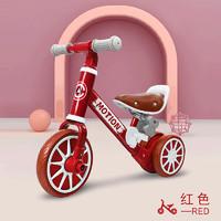 PLUS会员:YuanLeBao 源乐堡 儿童无脚踏多功能滑行车