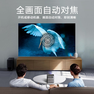 OBE大眼橙 NEW X7D 投影仪家用 办公投影仪 手机投影自动对焦 家庭影院 NEW X7D