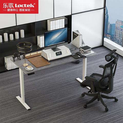 乐歌电动升降电脑桌站立式台式办公桌简约家用E2升降桌墨色石纹色1.6m桌面