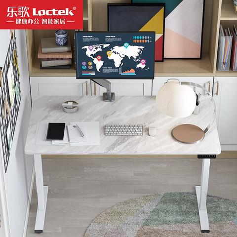 乐歌电动升降电脑桌站立式台式办公桌简约家用E2升降桌大理石灰色1.2m桌面