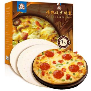 俏侬 披萨饼底 20cm 5片装 780g/盒