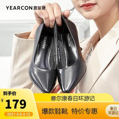 意尔康女鞋时尚高跟鞋浅口细跟皮鞋女百搭工作女单鞋 Y251DA27723W 黑色 37
