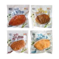 ishape  优形  沙拉鸡胸肉   15袋