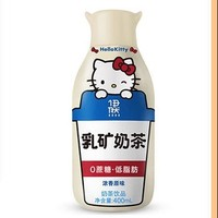 伊利 伊然 乳矿奶茶  400ml*3瓶