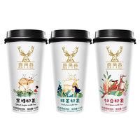 椰汁岛 冲泡奶茶 三种口味 138g*4杯