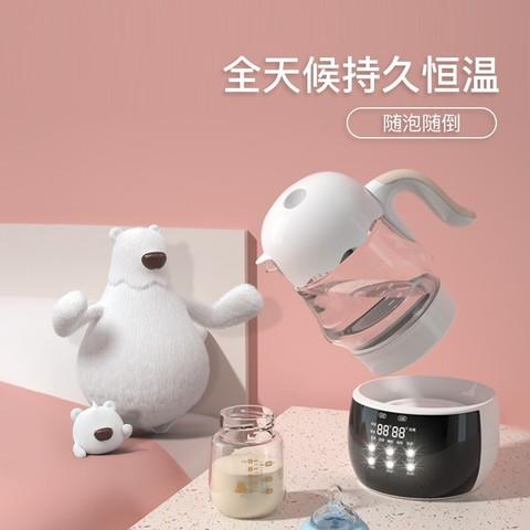 小白熊  恒温智能调奶器  HL-0857II  1.2L