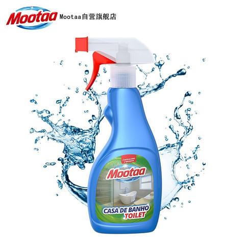 膜太(Mootaa) 欧洲进口浴室清洁剂瓷砖玻璃浴缸清洗神器卫生间水垢清除强力去油污除垢