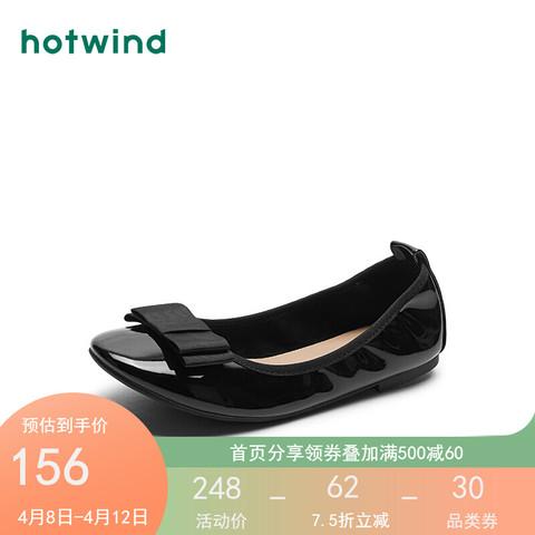 热风浅口单鞋女2021年春季新款女士时尚平底休闲单鞋 01黑色 38正码