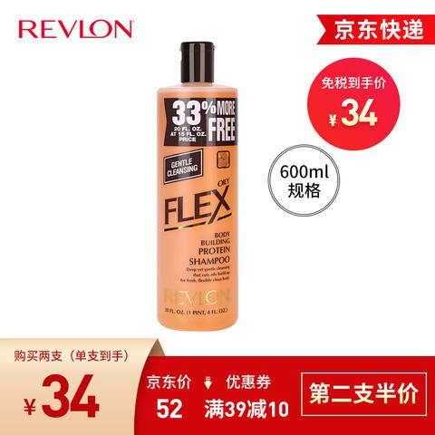 露华浓(Revlon)生姜洗发水男女士保湿洗发露护发素洗头水控油无硅油洗护套装 菲丝油性洗发水