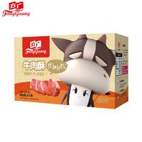 88VIP:FangGuang 方广 营养牛肉酥 84g