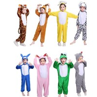 rolian mille 儿童动物服装 多款可选