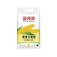 限地区、88VIP:金沙河  面粉  麦香小麦粉  5kg