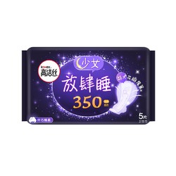 kotex 高洁丝 夜用放肆睡棉长防侧漏透气亲肤卫生巾 350mm*5片