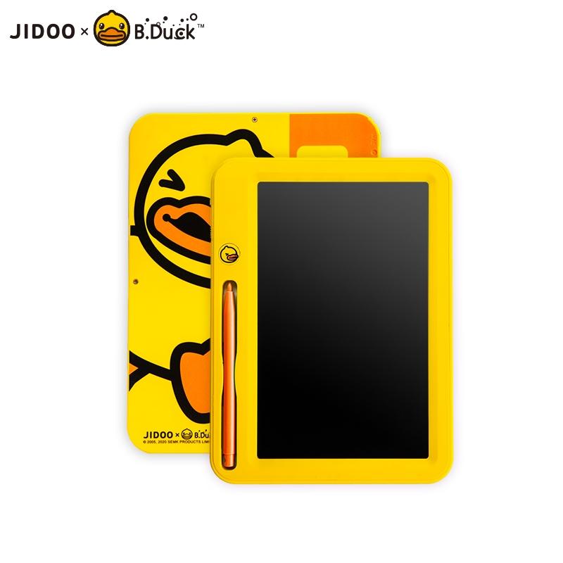 B.Duck 小黄鸭彩色液晶手写板 8.5寸
