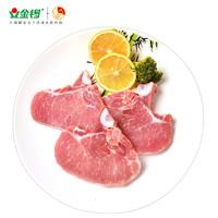 限北京、PLUS会员:JL 金锣 带骨猪大排  1kg