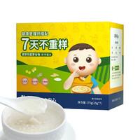 芽芽乐有机五常稻花香胚芽米 谷物粥米7天不重样 独立包装