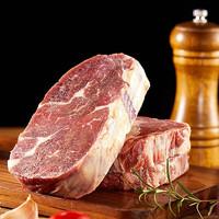 京东PLUS会员、PLUS会员:暖男厨房  整切西冷牛排 1300g