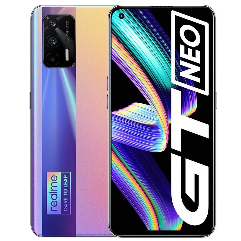 13日10点 : realme 真我 GT Neo 5G智能手机 6G/8G+128G