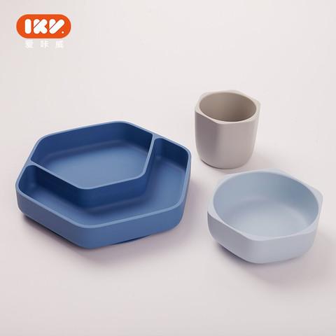 爱咔威(igroway)蜂巢吸盘碗宝宝吃饭碗IKV防摔全硅胶儿童喝粥吃饭餐盘分格餐具套装组合三件套 蓝色
