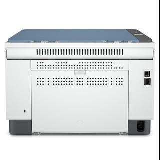 HP 惠普 跃系列 M232dw 多功能双面激光一体机