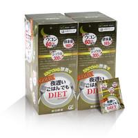 88VIP:NIGHTDIET 新谷酵素 5粒*30袋*2盒