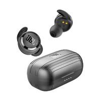 学生专享:JBL 杰宝 T280TWS PLUS 升级双通道版 真无线蓝牙耳机