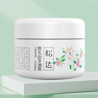 松达 山茶油系列 婴儿面霜 50g