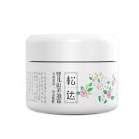 松达  婴儿护肤山茶油霜 50g