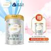 爱羽乐alula奶粉3段幼儿配方(12-36个月)新西兰原装进口900g 新包装1罐