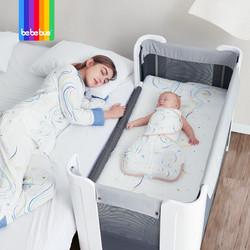 bebebus婴儿床拼接大床可移动宝宝新生小床多功能便携式折叠bb床 筑梦家