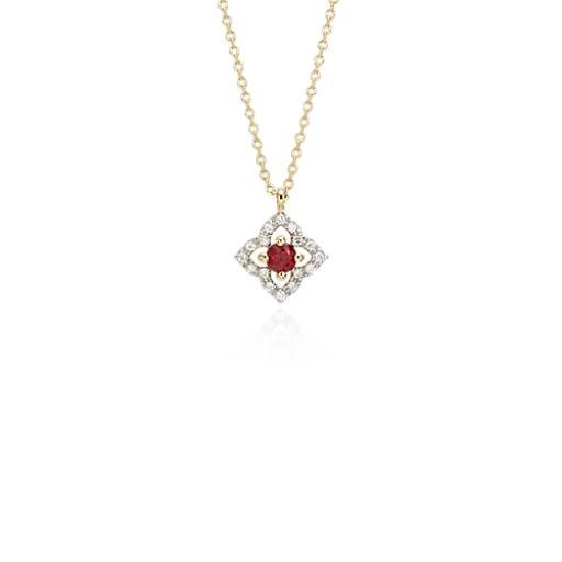 Blue Nile 小巧红宝石和钻石花卉项链吊坠