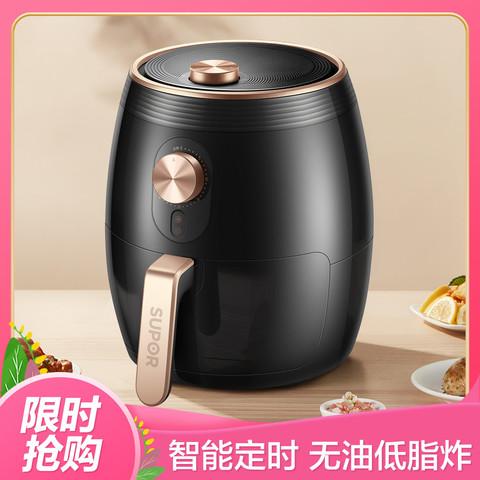 3.7L智能定时温控健康电炸锅薯条机空气炸锅KJ37D803