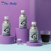 FixXBody 无糖咖啡 250ml*4瓶