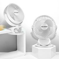 志高(CHIGO)喷雾制冷手持小风扇学生usb随身空调降温静音桌面电风扇补水充电迷你