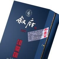 PLUS会员:叙府 川酒集团 品鉴师 52度浓香型白酒 500ml*2瓶