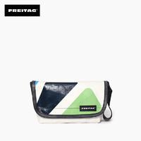 FREITAG F41 HAWAII FIVE-O 邮差包 单肩包斜挎包 瑞士环保包