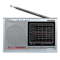 TECSUN 德生 R-9700DX 收音机 银灰色