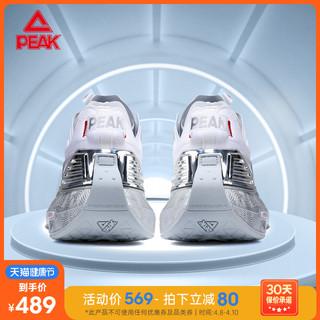 匹克男鞋态极3.0pro运动鞋男2021夏季新款网面透气轻便跑步鞋男女