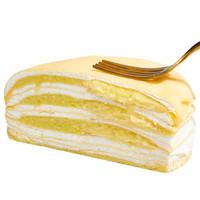 莲山九鲜  榴莲千层蛋糕 6寸 380g