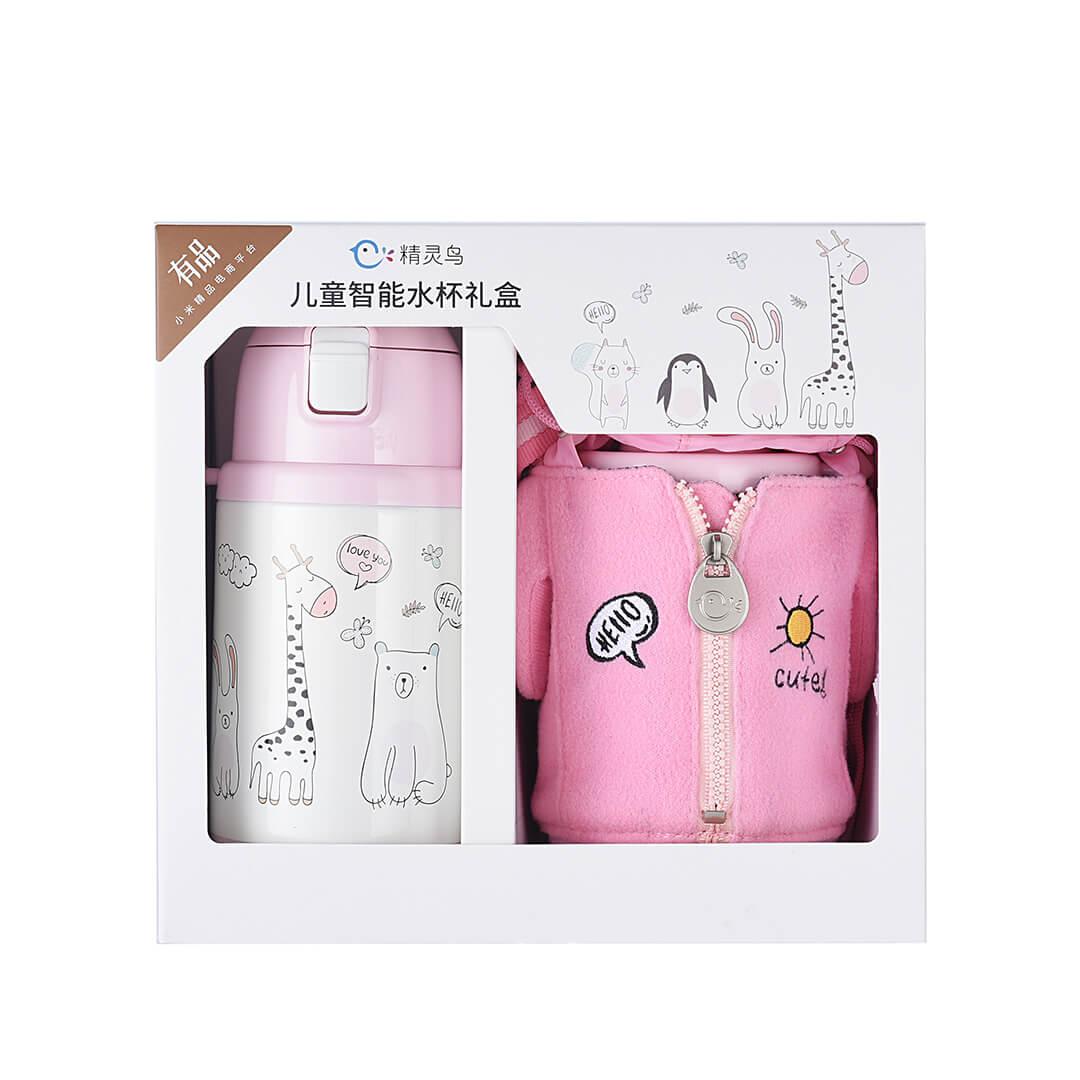 精灵鸟 儿童智能水杯礼盒 粉色