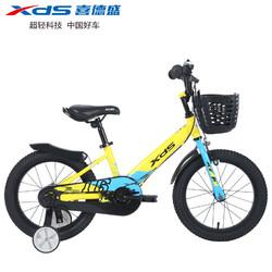 喜德盛儿童自行车 小骑士男女宝宝童车3-7岁铝合金车架V刹12寸14寸16寸辅助轮儿童山地车单车