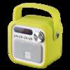 MIAVITO M50 收音机 套餐二 草绿色