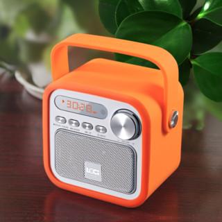MIAVITO M50 收音机 套餐二 魅力橙