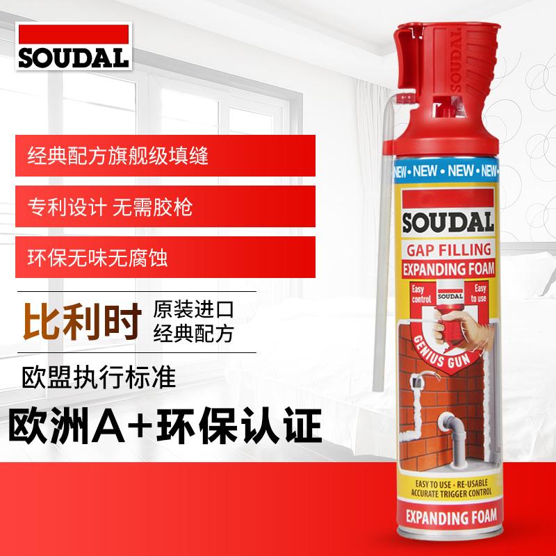 速的奥 发泡剂 发泡胶 防水 聚氨酯泡沫填缝剂 阻燃环保发泡剂
