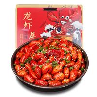 PLUS会员:mr seafood 京鲜生 麻辣小龙虾虾尾 320g*2盒